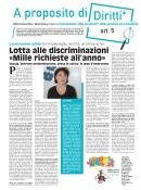 Intervista realizzata all'avv. Laura Abet di LEDHA in merito all'articolo 5 della Convenzione ONU sui diritti delle persone con disabilità